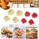 kiret 雙層餅乾模具組-8入 愛心 小熊 小兔 星星 product thumbnail 1
