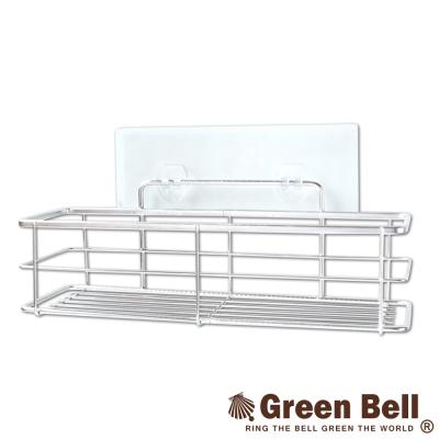 GREEN BELL綠貝304不鏽鋼抗鏽無痕收納置物架