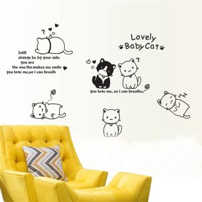 A-069手繪動物系列 可愛貓咪 大尺寸高級創意壁貼 牆貼