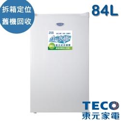 TECO東元 84公升 單門