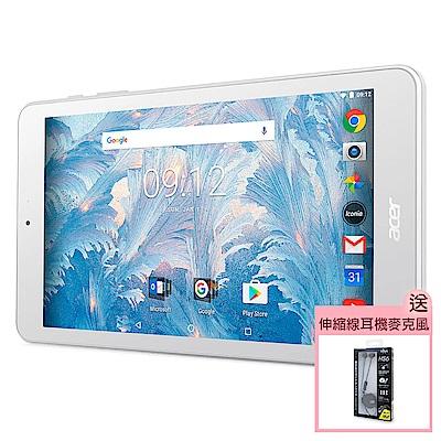 ACER Iconia One8 B1-860A 8吋IPS四核WiFi/16G-白色