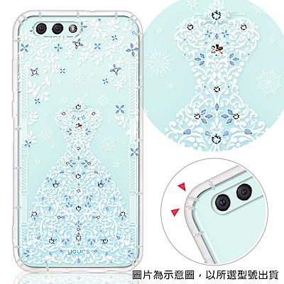 YOURS ZenFone5、ZF4系列 彩鑽防摔手機殼-冰之戀人