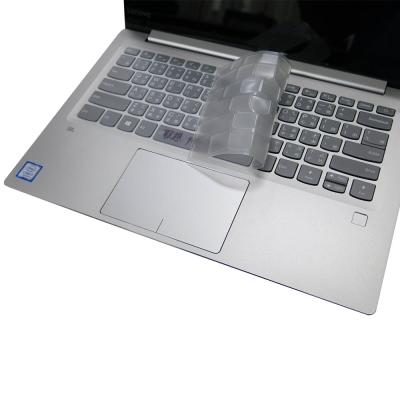 EZstick Lenovo IdeaPad 720S 14 IKB TPU 鍵盤保護膜