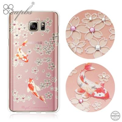apbs Samsung Galaxy Note5 施華洛世奇彩鑽手機殼-錦鯉戲櫻