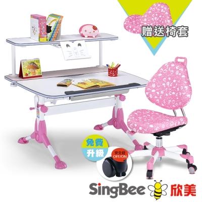 SingBee欣美 小哈佛書桌+皇家上層書架+137巧學椅-105x75x60cm