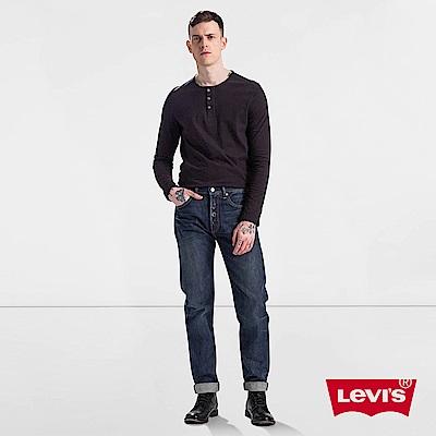 牛仔褲 男款 501CT 中腰經典錐形褲 彈性布料 - Levis