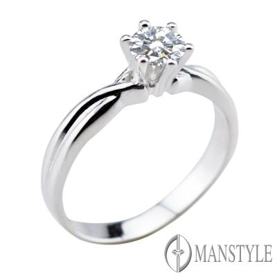MANSTYLE 擁抱真情 0.30ct 八心八箭 鑽石戒指