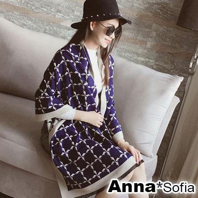 AnnaSofia-風車扇紋雙面色-仿羊絨大披肩圍巾-深藍米系