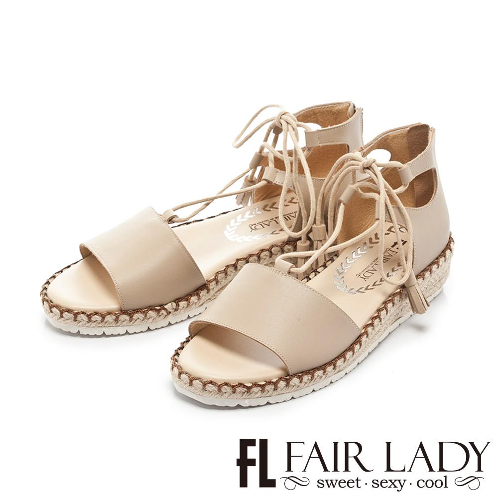 Fair Lady 羅馬綁帶裝飾草編楔型涼鞋 卡其
