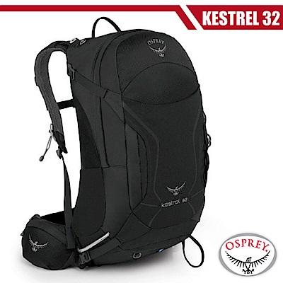 【美國 OSPREY】新款 Kestrel 32L 輕量透氣健行登山背包_蒼灰黑 R