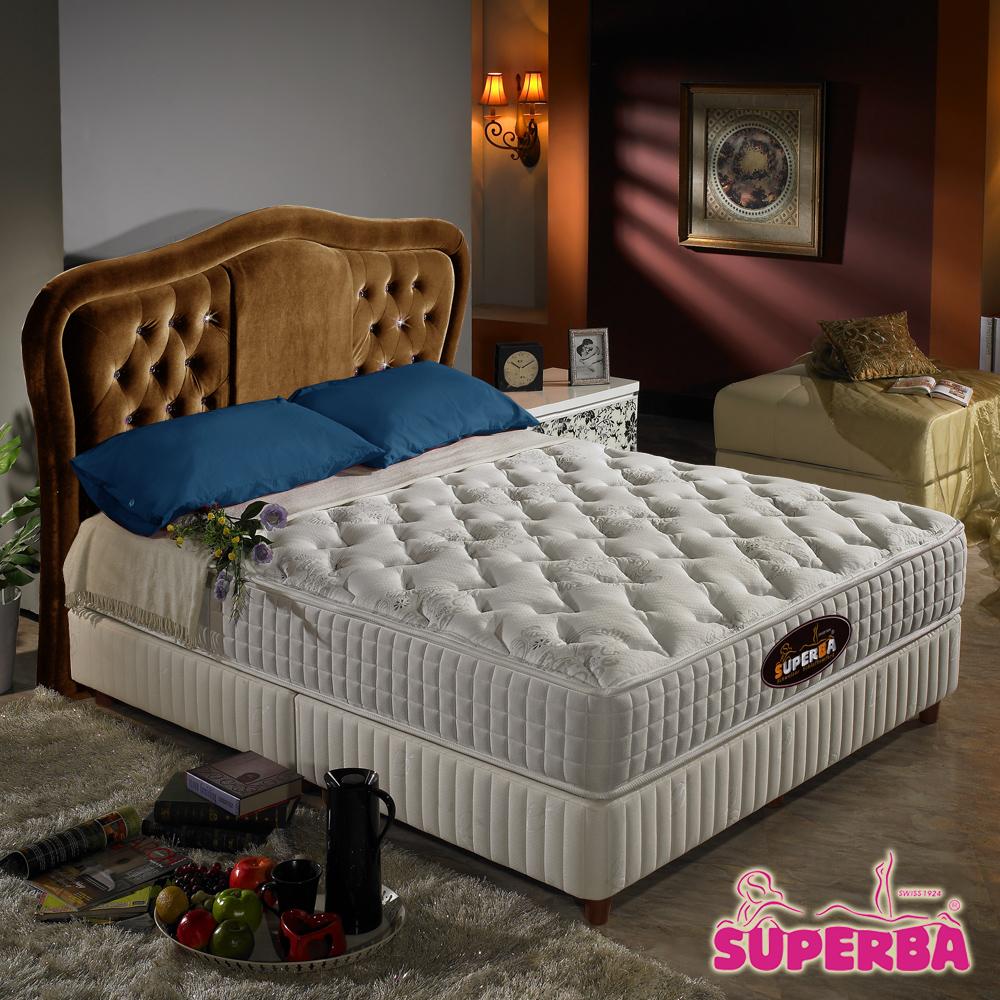 瑞士SUPERBA-Tuma二線獨立筒床墊-單人3.5尺