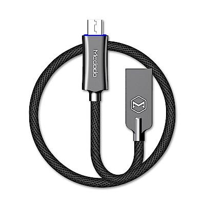 Mcdodo Micro充電線 智能斷電 快充 呼吸燈 快充線