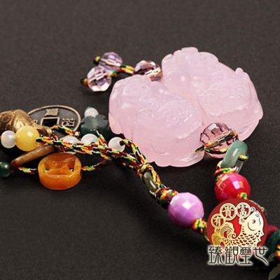 旺桃花粉晶貔貅五色繩吊飾/掛件