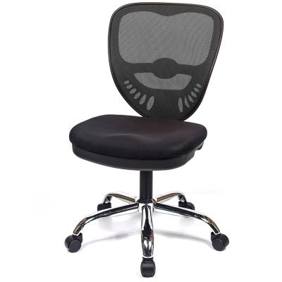 aaronation 愛倫國度 - 新時代彩麗艷色金屬座電腦椅六色可選