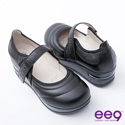 ee9-小牛皮減壓極簡品味魔術貼娃娃淑女鞋-低調黑