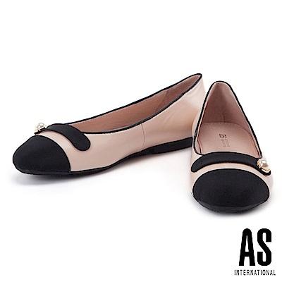 娃娃鞋 AS 優雅浪漫珍珠羊皮圓頭平底娃娃鞋-杏