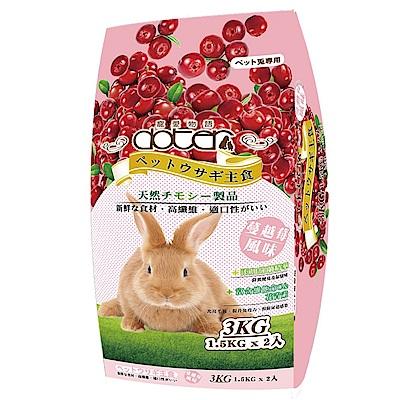 doter-寵愛物語 寵愛兔主食-蔓越莓風味 3KG