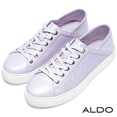 ALDO 原色網眼蝴蝶綁帶厚底休閒鞋~紫蘿蘭色