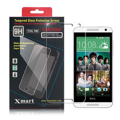 X mart HTC Desire 610 強化0.26mm耐磨防指紋玻璃保護貼