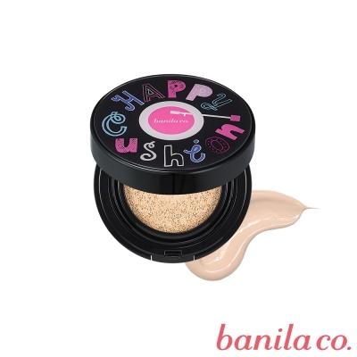 banila co. 光透氣墊無瑕粉凝霜SPF50+ PA+++