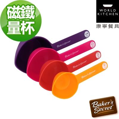 美國康寧 BakersSecret 亮彩4 件式量杯組