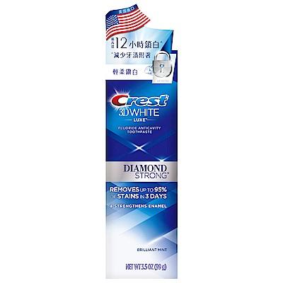 美國Crest 3DWhite長效鎖白牙膏99g(輕柔鑽白)
