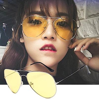 BeLiz 炫彩糖果 透視飛官細框墨鏡 銀框黃