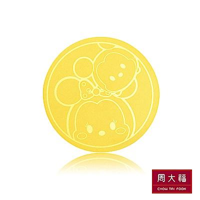 周大福 TSUM TSUM系列 可愛米妮黃金金章/金幣(圓形)