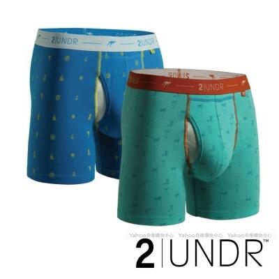 2UNDR Day Shift 舒棉透氣排汗四角內褲(6吋)-二入組 藍+綠