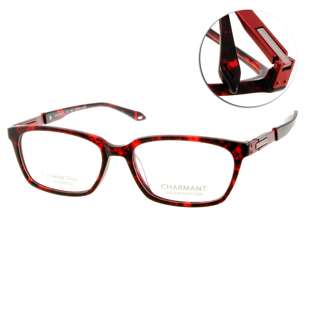 CHARMANT-Z眼鏡 尖端時尚/紅#CH10257 RE @ Y!購物