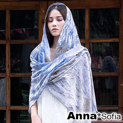 AnnaSofia-線騰極光-高密度織毛邊披肩圍巾-藍灰系