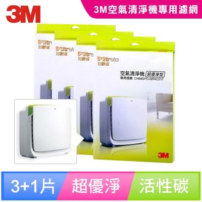 3M 淨呼吸空氣清淨機-超優淨型機替換濾網 3入送1入(共4入)