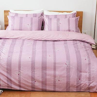 kokomos扣扣馬 鎮瀾宮大甲媽授權精梳棉205織紗兩用被雙人加大床包被套組 輕輕飛舞紫