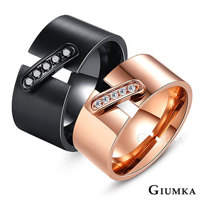 GIUMKA對戒珠寶白鋼戒指 一生相繫 男戒+女戒