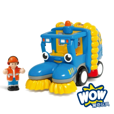 【WOW Toys 驚奇玩具】清潔掃街車 史丹力
