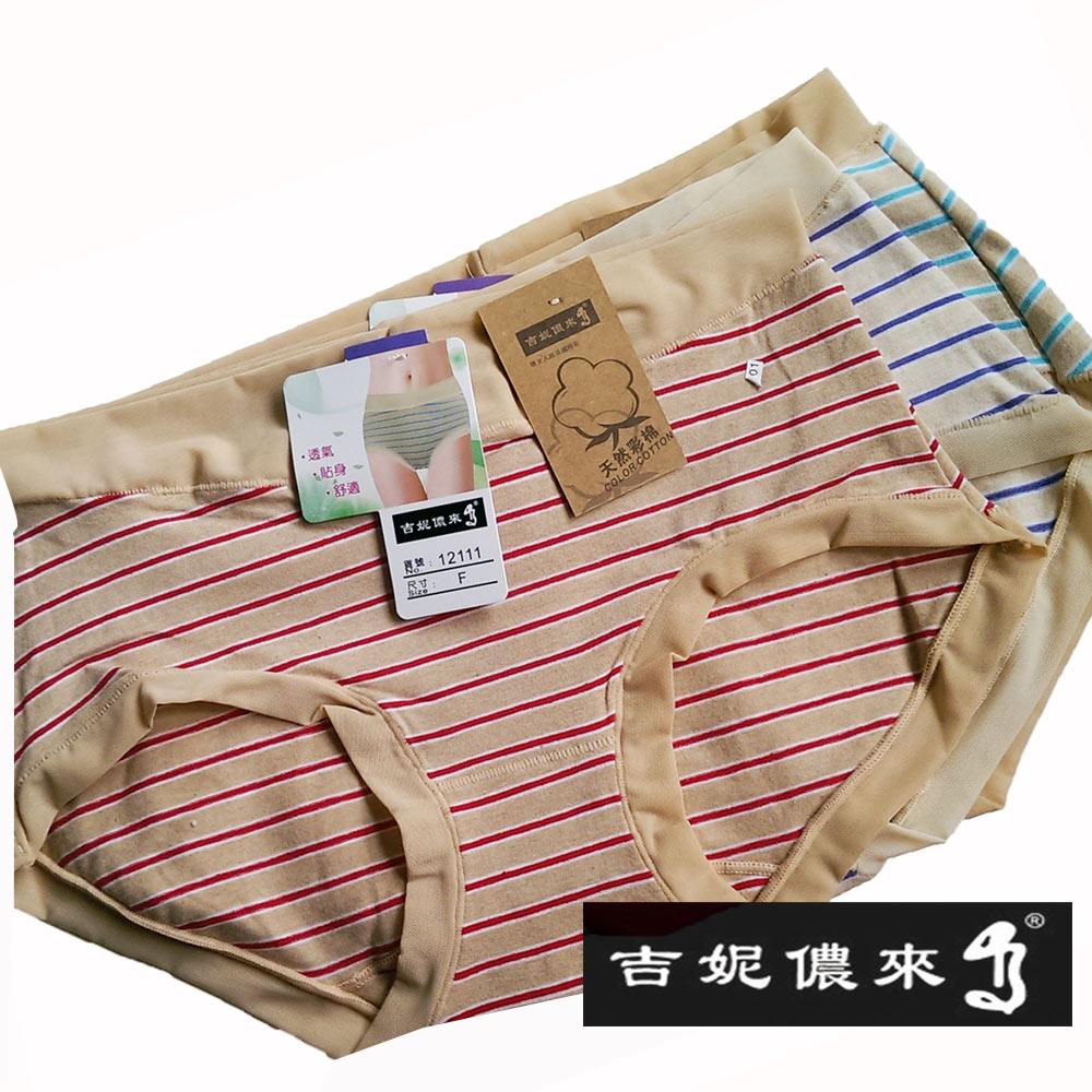 吉妮儂來 6件組舒適加大尺碼彩紋棉媽媽褲(隨機取色)
