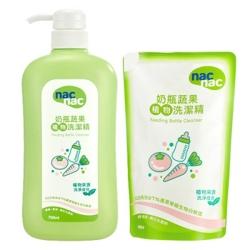 nac nac 奶瓶蔬果/奶蔬洗潔精1罐+1補充包 (2組)