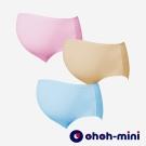 【ohoh-mini 孕婦裝】SKIN KISS 中腰孕婦內褲三件組