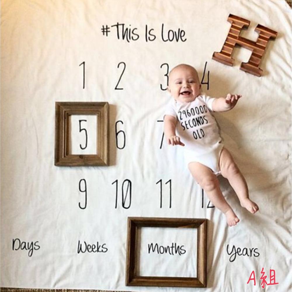 梨花HaNA 歐美IG網紅媽咪拍照超紅的寶寶週年毯(7款任選)