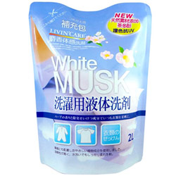 【LIVIN 'CARE】白麝香強效護色抗UV洗衣精(補)2000ml