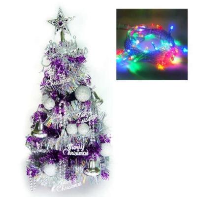 台製2尺(60cm)紫色金箔聖誕樹(銀色系)+LED50燈插電透明線彩光