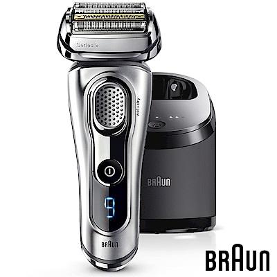 (無卡分期-12期) 德國百靈BRAUN-9系列音波電鬍刀(9290cc)