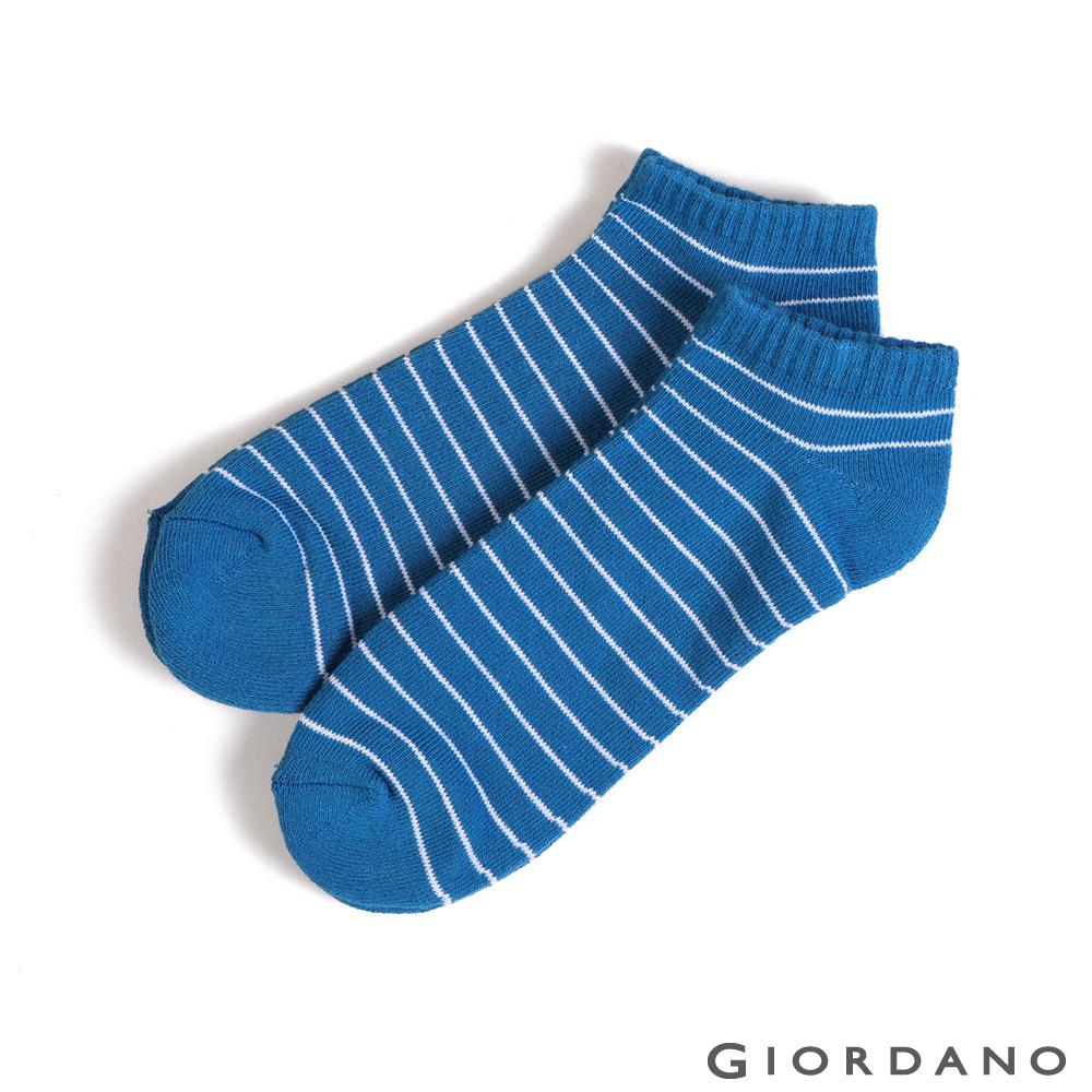 GIORDANO 中性款多色舒適彈力短襪 (2雙入) - 22 丈青色
