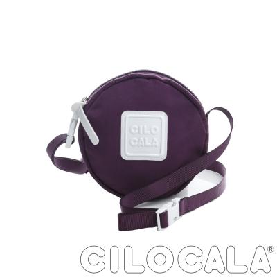 CILOCALA 亮彩尼龍防潑水斜背小圓包  紫色