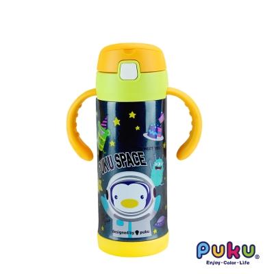 PUKU藍色企鵝 不鏽鋼兩用吸管水瓶350ml_太空藍