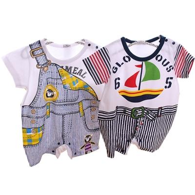 短袖連身衣(2件一組)  魔法Baby k50035