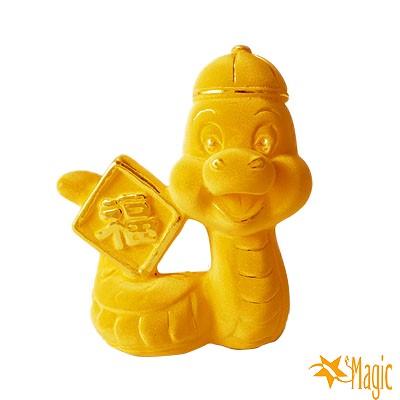 Magic魔法金-Q版福字蛇立體黃金(約0.5錢)