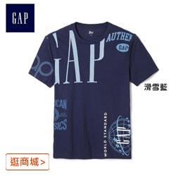 Remix系列圓領短袖T恤