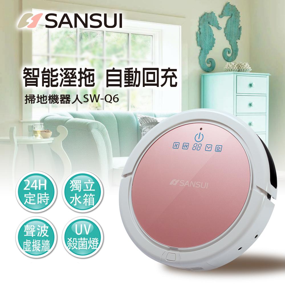 SANSUI山水UV殺菌燈智慧掃地機器人附虛擬牆SW-Q6