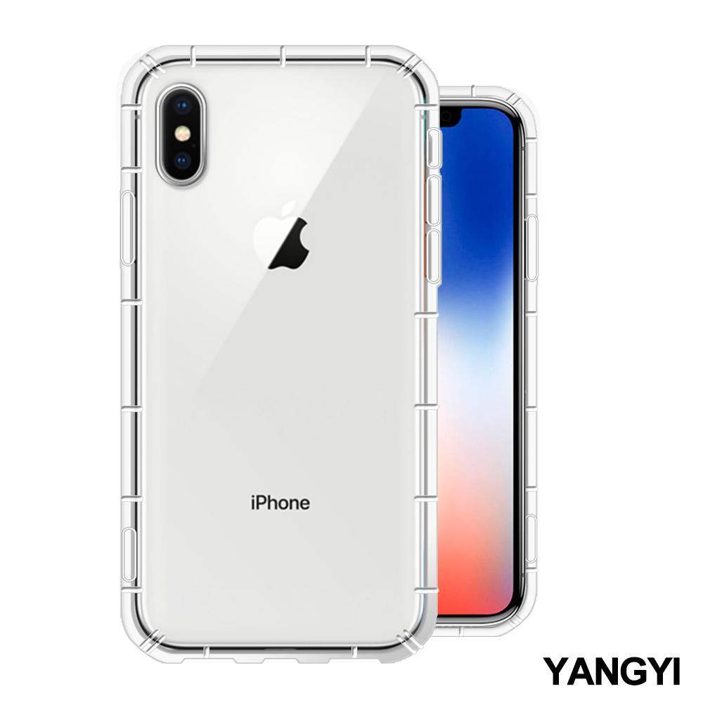 揚邑 Apple iPhone X / XS 空壓氣囊式防撞耐磨不黏機清透手機殼